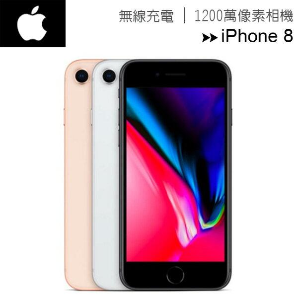 AppleiPhone8256G4.7吋智慧旗艦手機