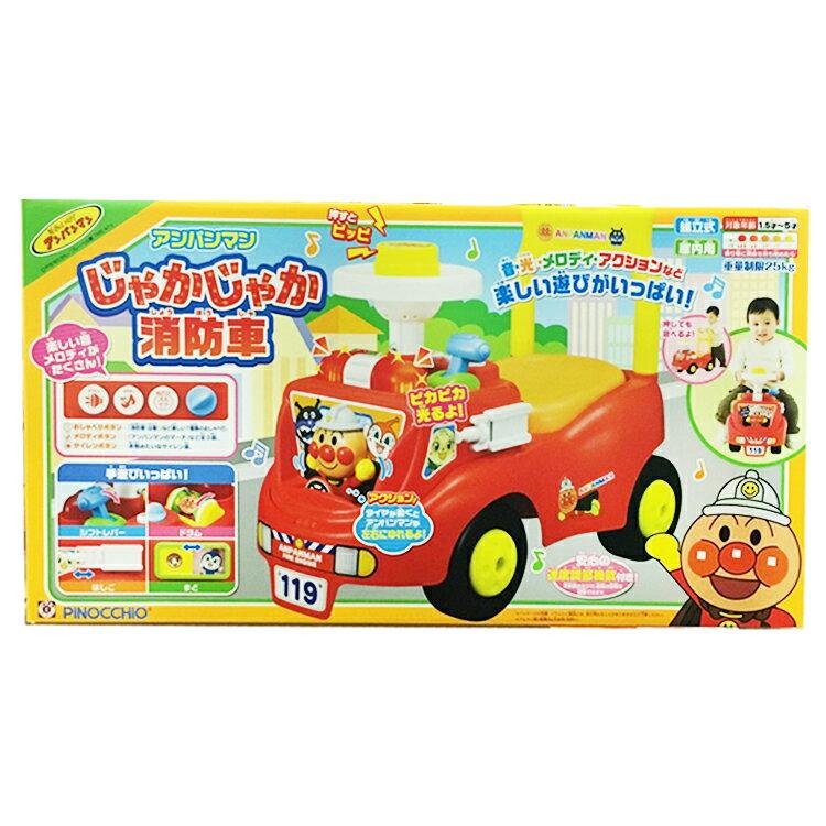 麵包超人 Anpanman 消防車 造型推車 駕駛玩具 乘坐 學步車 家家酒兒童玩具 日本進口正版 312104