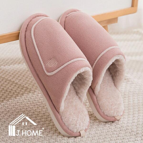情侶室內拖鞋 情人節好禮 日式簡約 絨毛保暖拖鞋 J HOME+ 就是家 樂天2020 2