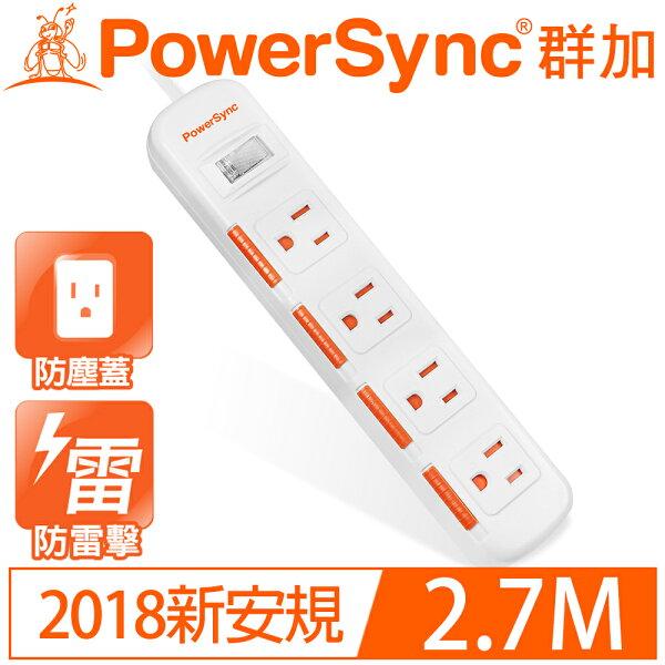 群加PowerSync一開四插滑蓋防塵防雷擊延長線2.7m(TPS314DN9027)