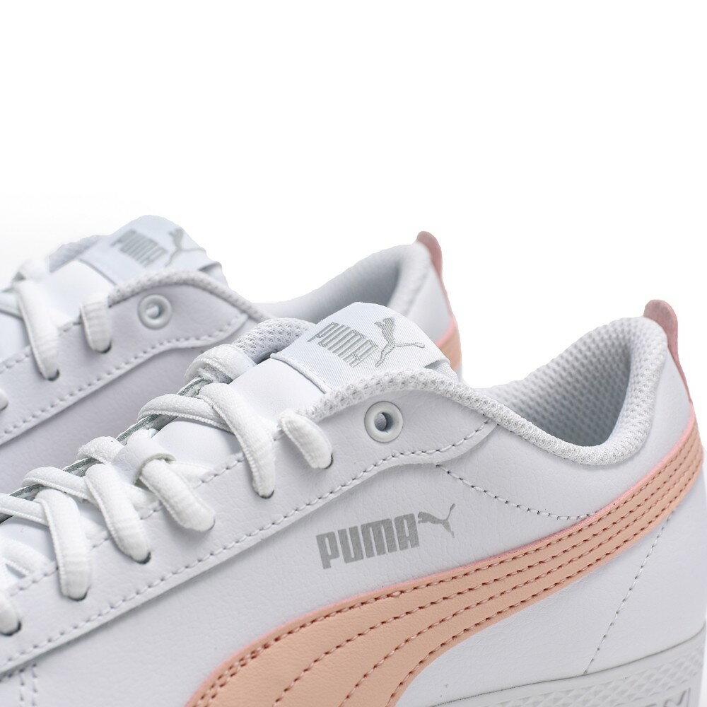 【滿$2500領券現折$350】PUMA SMASH WNS V2 白皮革 淡粉 復古 休閒鞋 女 (布魯克林) 36520814