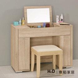 格瑞斯3.3尺掀鏡式化妝鏡台組 / H&D / 日本MODERN DECO