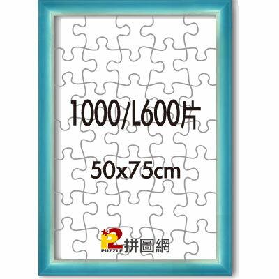 P2拼圖網:藍色-1000L600片漸層木框