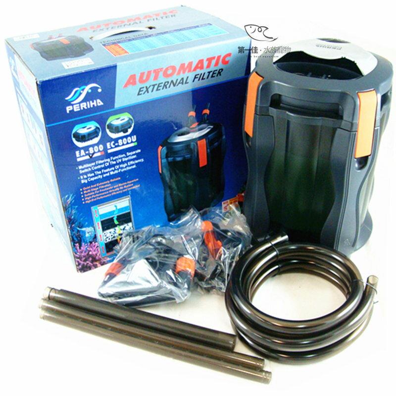 [第一佳 水族寵物] 貝立海PERIHA 全自動外置過濾桶/圓桶 (觸控/自動吸水排氣) [EA-800] 免運
