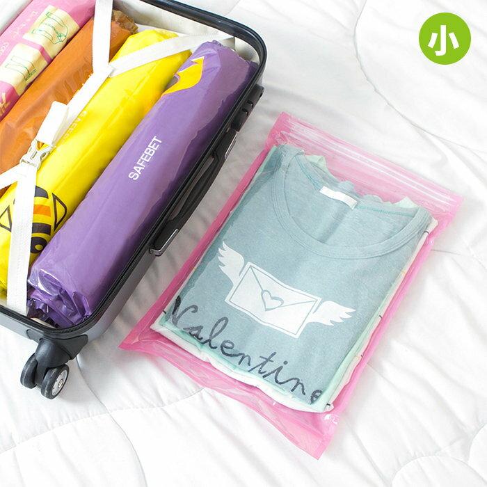 專利 旅行衣物手捲壓縮袋 小 旅行旅遊收納袋【SV7496】快樂生活網