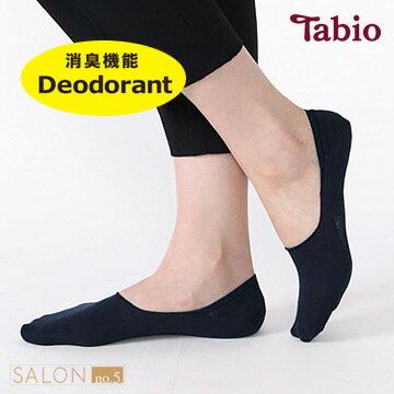 靴下屋Tabio 休閒款防滑隱形襪  /  船襪5色 - 限時優惠好康折扣