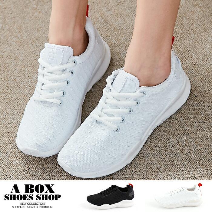 【ANB-79】綁帶休閒鞋 運動鞋 慢跑鞋 3CM跟高 簡約素面透氣網布 2色