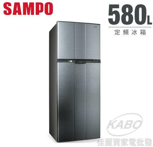 【佳麗寶】-(SAMPO聲寶)580L雙門電冰箱SR-A58G留言享加碼折扣