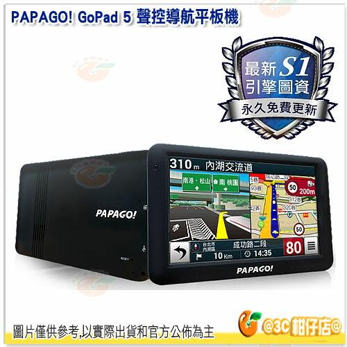 送16G記憶卡  PAPAGO^! GoPad 5 聲控導航平板機 5吋 超清晰 Wi~F