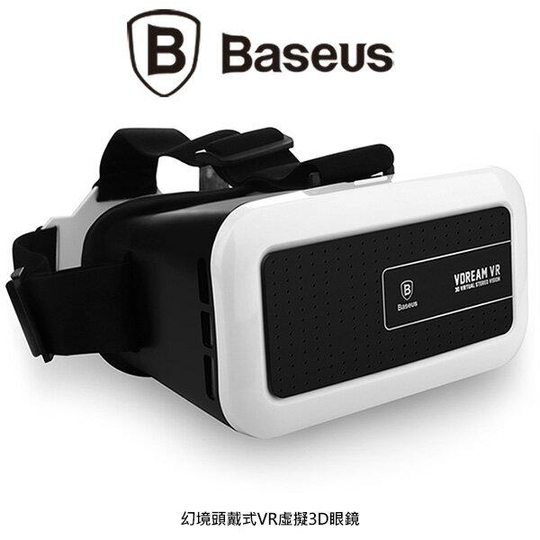 BASEUS 倍思 幻境頭戴式VR虛擬3D眼鏡 IMAX 360度全景 身歷其境 虛擬3D