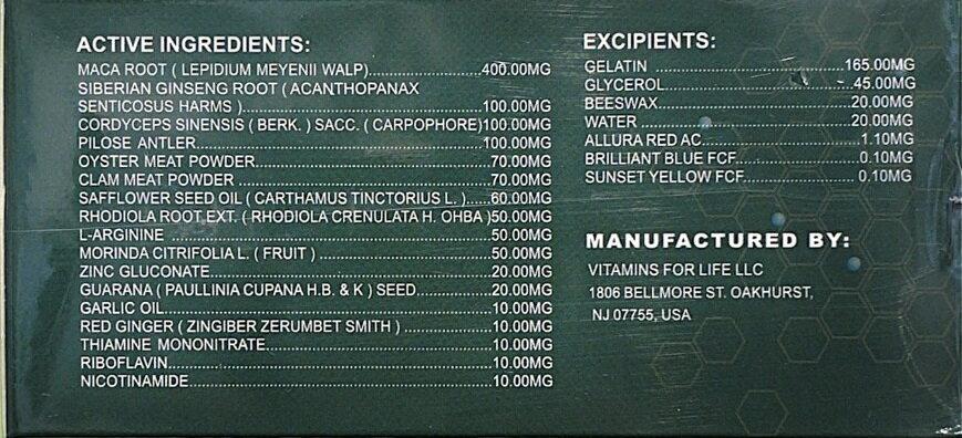瑪卡專家-威寶膠囊(1盒60粒)