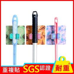 台灣製 高碳鋼夾具 工具夾 收納夾 陽台 浴室 儲物間 梅雨季 雨傘收納夾 收納 MIT 無痕黏貼 BS-603