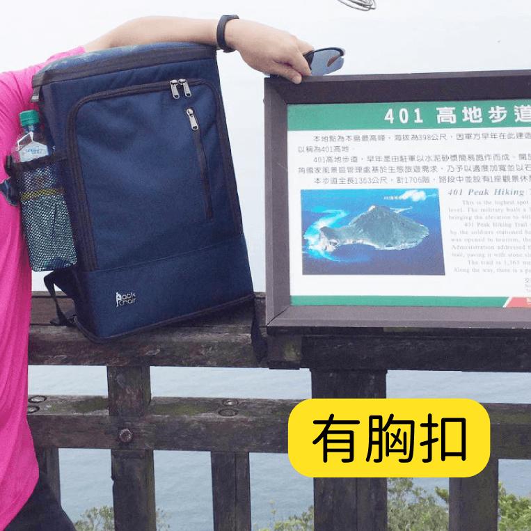 PackChair椅子包 盾牌包 防身包 電腦包 後背包 自助旅行包 藍色有胸扣版 3