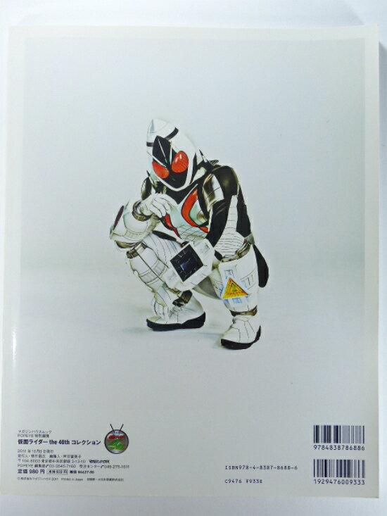 【秋葉園 AKIBA】假面騎士40周年記念 日本Popeye雜誌特別編集 1号~Fourze 写真集 日文書 2