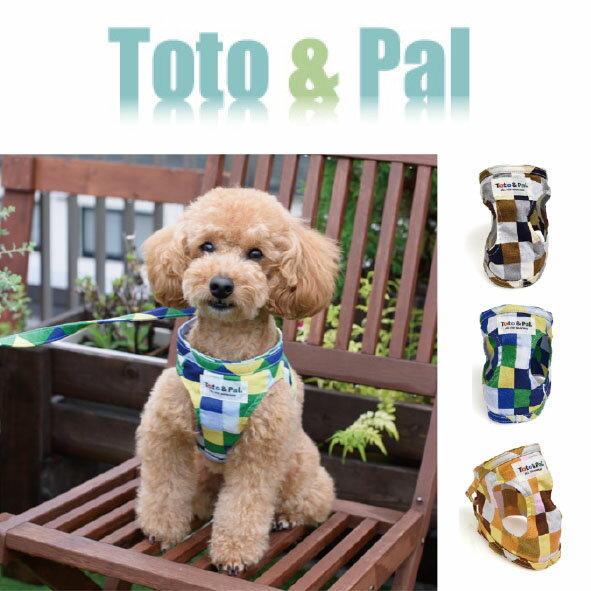Toto&Pal 棋盤格紋系列胸背(預購)