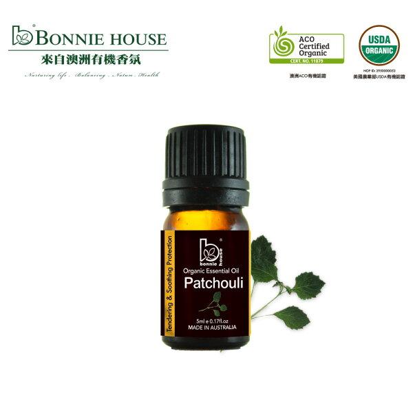 【BonnieHouse】雙有機認證廣藿香精油5ml