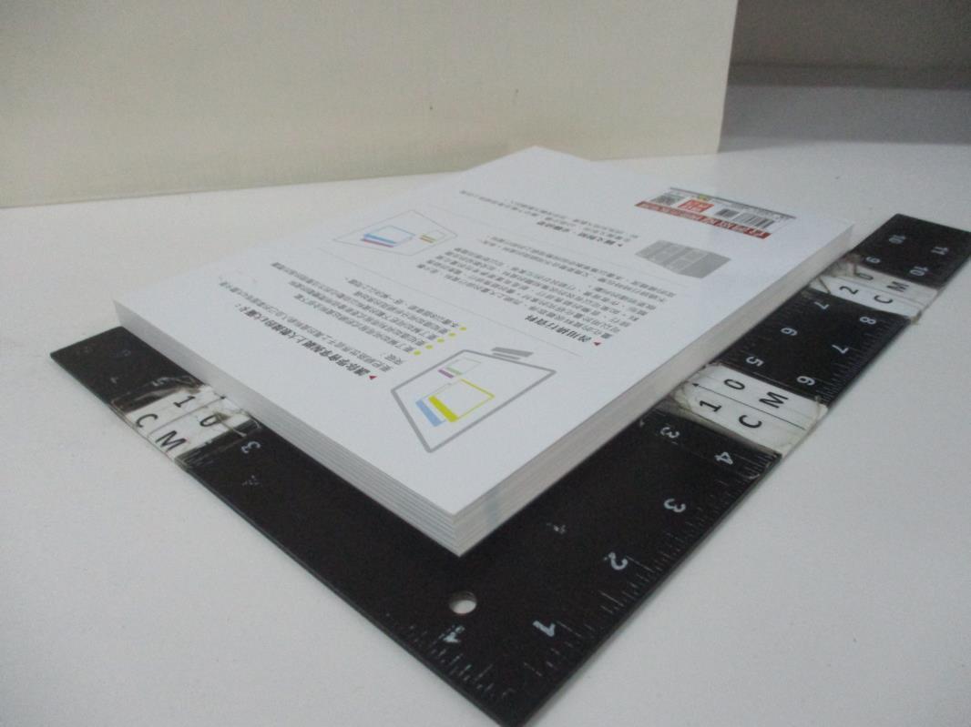 【書寶二手書T6/電腦_EJY】人人做得到的網路資料整理術_贊贊小屋