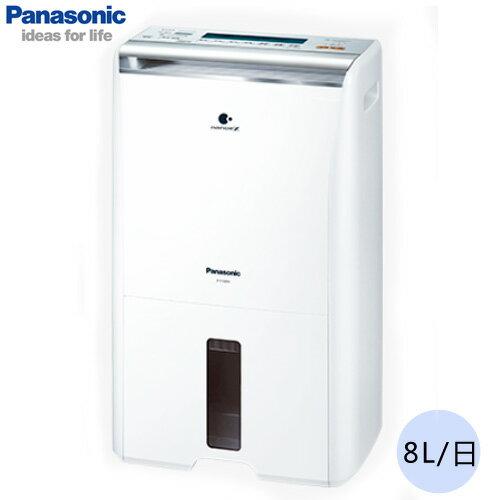 【送曬衣架】Panasonic 國際 F-Y16FH 除濕機 8L/日 除濕清淨型 能源效率第1級