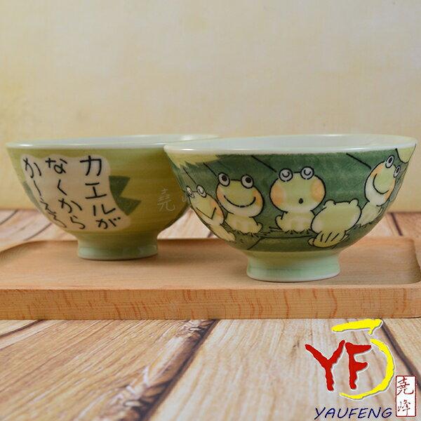 ★堯峰陶瓷★日本美濃燒 綠蛙 青蛙 大平碗 彩繪碗