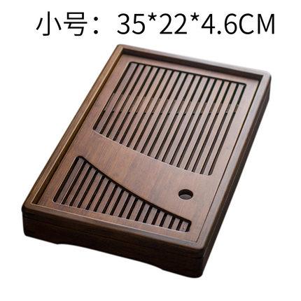 竹製茶盤功夫茶具家用茶海排水式簡約茶台茶託盤大小號盛水排水式