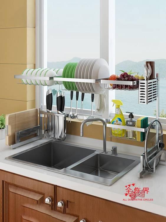 水槽置物架 不銹鋼水槽置物架上方廚房洗放晾碗架碗碟架台面收納架水池瀝水架  -露露生活館 雙十一購物節
