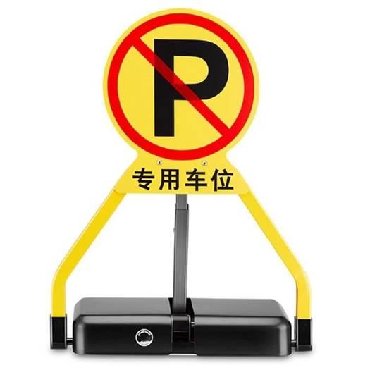 車位鎖 厚博車位鎖智慧遙控車位鎖地鎖汽車升級版加高防水立柱 雙十一購物節