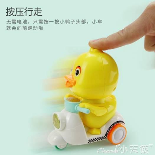 迴力玩具車按壓式小黃鴨回力車兒童玩具車男孩1-2-3歲寶寶抖音  露露生活館 雙十一購物節