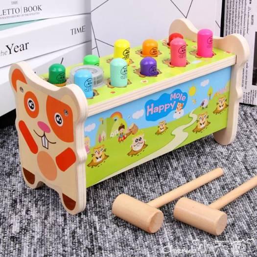 打地鼠玩具大號打地鼠幼兒童益智敲琴動物帶音樂敲擊寶寶木質智力1-6歲玩具  露露生活館 雙十一購物節