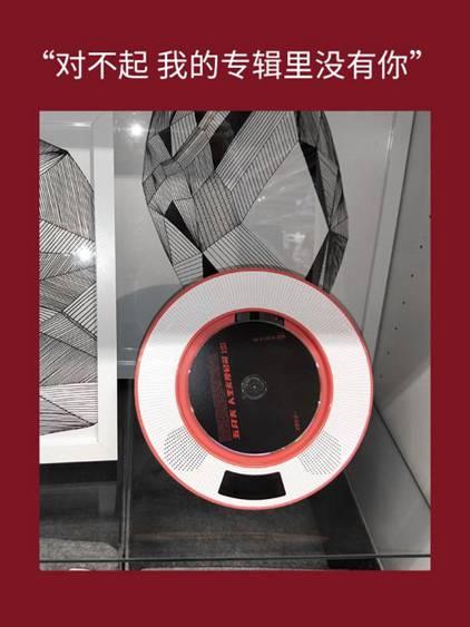 CD機 熊貓專輯CD播放器復古家用ins風藍芽便攜壁掛式發燒音樂光碟盤機唱片機光盤隨身聽轉盤  露露生活館 雙十一購物節