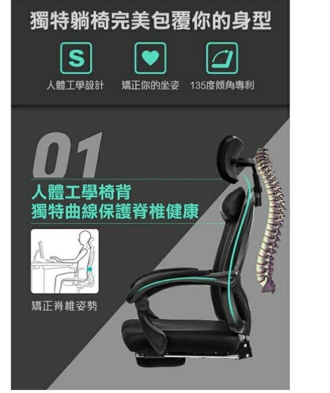 台灣現貨 6D人體工學躺椅 電競椅 躺椅 電腦椅 辦公椅 睡覺椅 老板椅 主管椅 人體工學椅 雙十一購物節