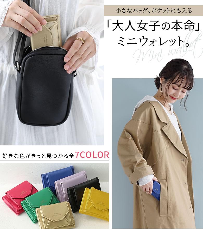 日本osharewalker  /  繽紛輕巧三折短夾  /  zey0250  /  日本必買 日本樂天代購  /  件件含運 1