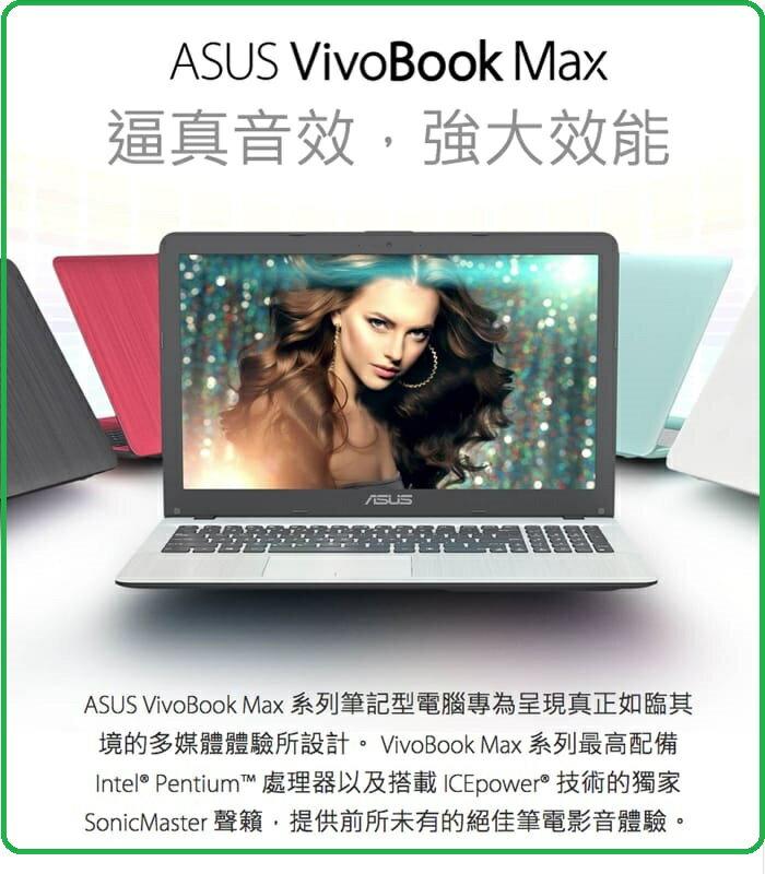 華碩 ASUS VivoBook X541NC-0021AN4200 15.6吋黑超值文書筆電 四核 /N4200/4G/1TB/NV810 2G/Win10