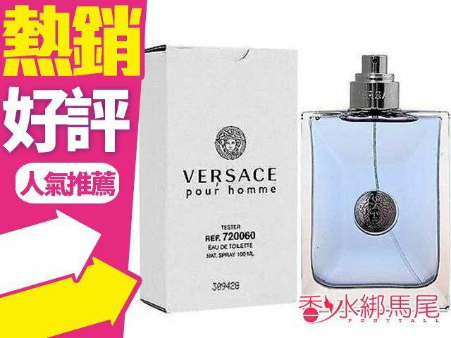 Versace Pour Homme 凡賽斯 經典 男性淡香水 100ml Tester 無蓋?香水綁馬尾?