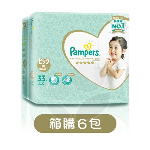 Pampers幫寶適新一級幫紙尿褲尿布XL【箱購33片x6包】【悅兒園婦幼生活館】