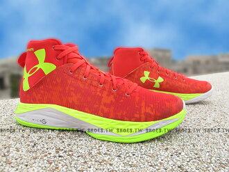 《下殺7折》Shoestw【1269276-669】UNDER ARMOUR UA 籃球鞋 襪套 紅黃 反光 CURRY SC30