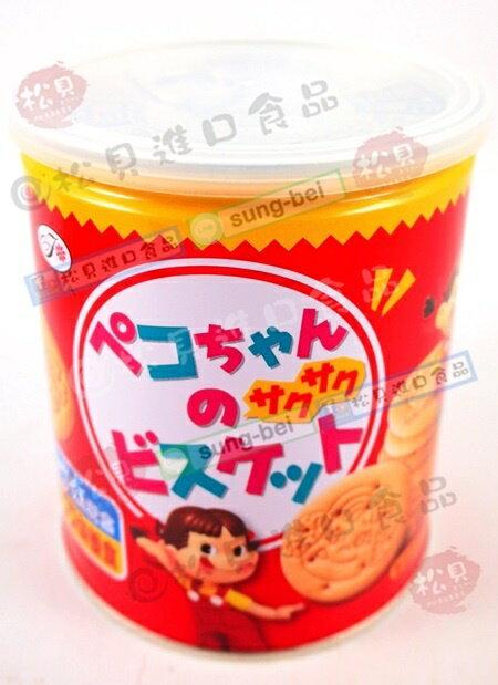 不二家PEKO造型餅乾保存罐120g【4902555132570】