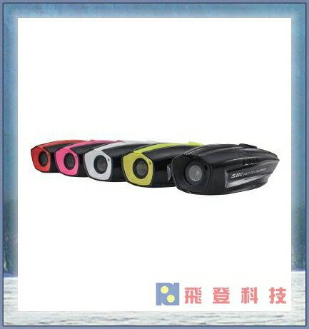 【運動行車紀錄器】送32G SBK 速百克 S1 1080P 機車/單車 超流線運動行車記錄器 含稅開發票公司貨