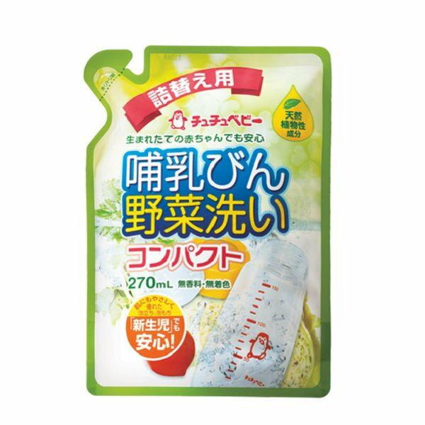 ChuChu啾啾 強效奶瓶清潔劑補充包270ml~六甲媽咪~
