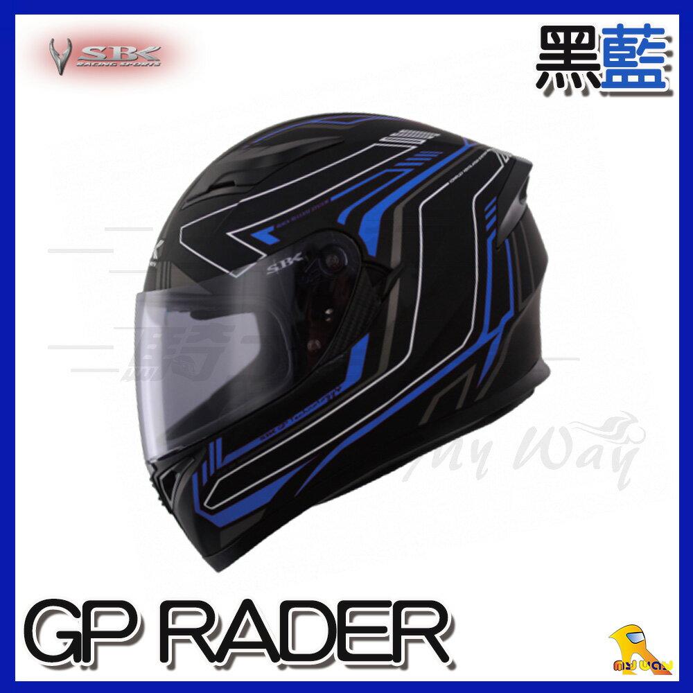 ~任我行騎士部品~ SBK GP RADER 消光黑藍 內藏墨鏡 通風 雙D扣 押尾 全罩 安全帽 速百克