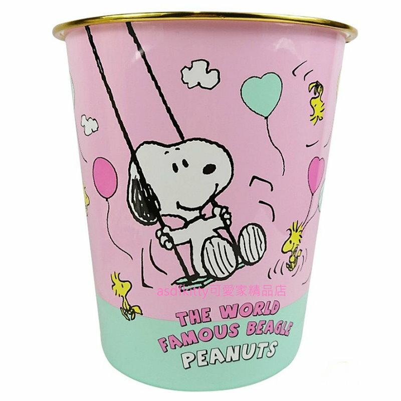 asdfkitty*SNOOPY史努比粉紅盪鞦韆 圓型金邊垃圾桶/收納桶/玩具桶-日本正版商品
