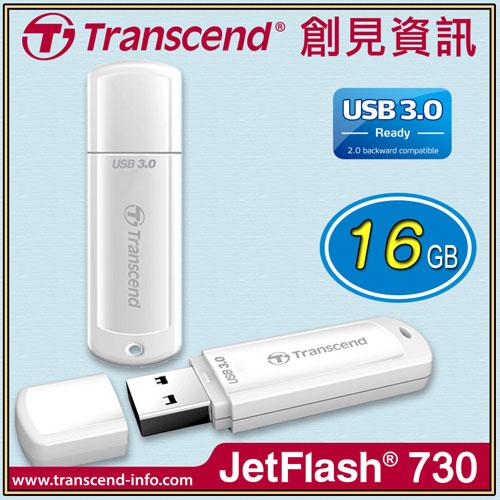【Transcend 創見】JF730 USB3.0 16G白/隨身碟 TS16GJF730