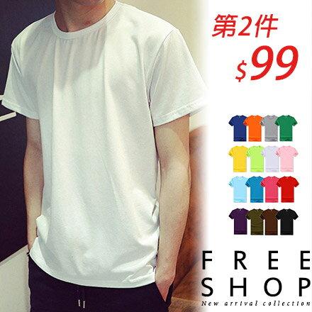 ~全店399 ~短T Free Shop~QFSZL0001~多色款純色百搭素T圓領棉質短