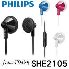 志達電子 SHE2105 PHILIPS 重低音耳塞式耳機 支援Nokia、SonyEricsson、Samsung
