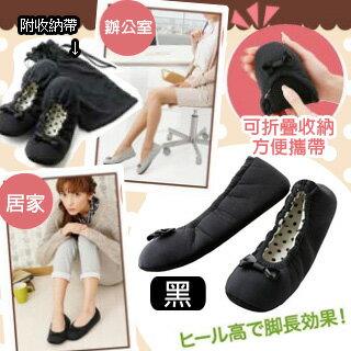 【NEEDS】可折疊增高美腿拖鞋(黑)