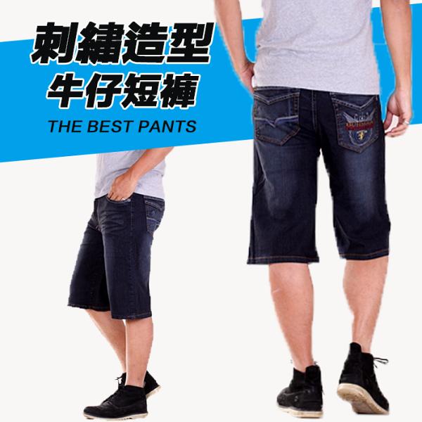 【CS衣舖】日式刺繡刷色彈力伸縮丹寧六分褲牛仔短褲58005