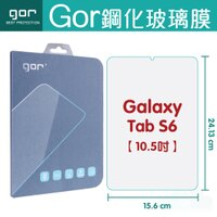 Samsung平板電腦推薦到GOR 9H Samsung Galaxy Tab S6 (10.5吋) / S6 LTE 平板 鋼化 玻璃 保護貼 【全館滿299免運費】就在種子雲手機配件小舖推薦Samsung平板電腦