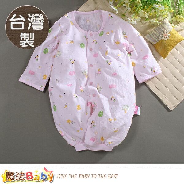 包屁衣台灣製四季穿薄款純棉兩用護手兔裝連身衣魔法Baby~b0014
