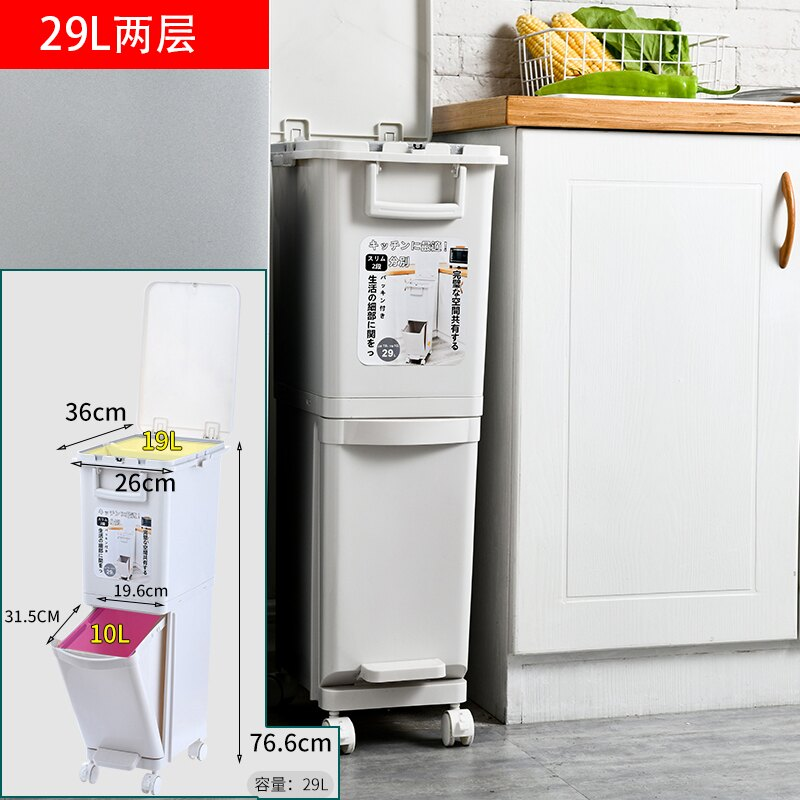 垃圾桶 廚房干濕分離垃圾分類垃圾桶帶蓋家用夾縫腳踩式廚余客廳出日本窄【xy541】