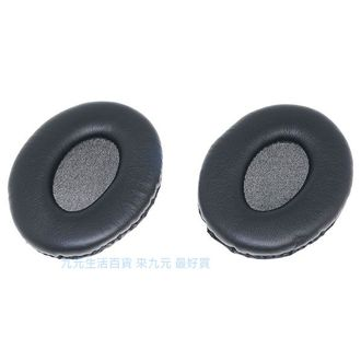 【九元生活百貨】WD-3 皮質耳機套 耳罩 耳機替換套