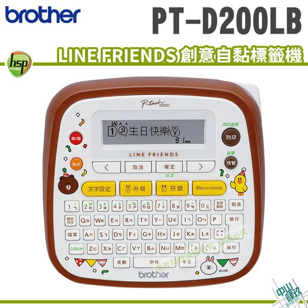 BrotherPT-D200LBLINEFRIENDS創意自黏標籤機